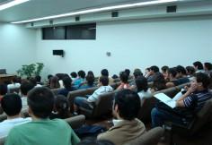 Foto Centro Universidad Gabriela Mistral - Departamento de postgrado Providencia